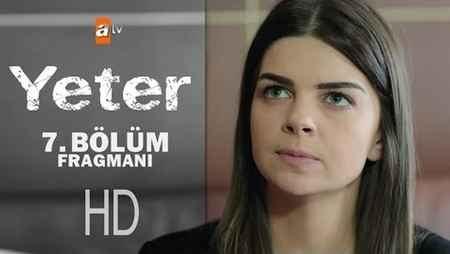 عکس بازیگران سریال ترکی رهایی 17 عکس بازیگران سریال ترکی رهایی