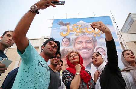 جشن فیلم آینه بغل با اجرای محمدرضا گلزار (2)