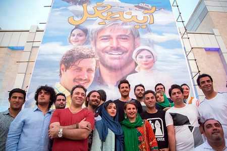 جشن فیلم آینه بغل با اجرای محمدرضا گلزار (3)