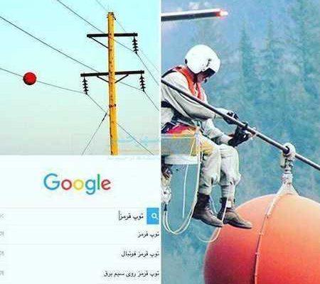 توپ قرمز روى سیم برق چه کاربردی دارد؟