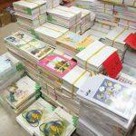 زمان ثبت نام مجدد کتاب های درسی