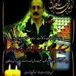 علت درگذشت حسین نیک نژاد در مسابقات کشتی