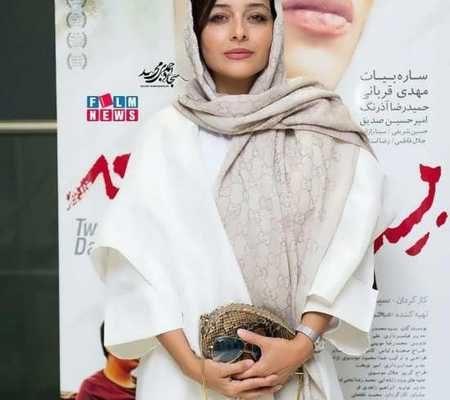 عکس ساره بیات در اکران فیلم بیست و یک روز بعد