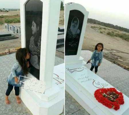 عکس سنگ قبر آتنا اصلانی کودک پارس آبادی