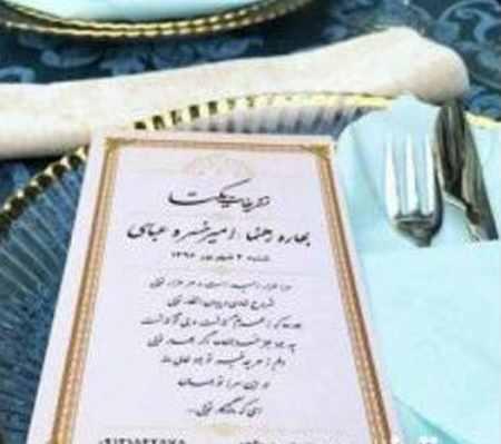 ماجرای ازدواج بهاره رهنما و همسر جدیدش امیر خسرو عباسی (3)