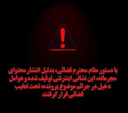 ماجرای دستگیری مملی لمینت و پریسا 3 ماجرای دستگیری مملی لمینت و پریسا