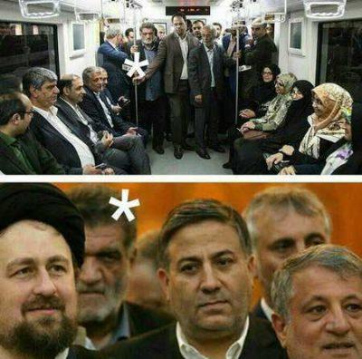 ماجرای عکس اعضای شورای شهر در مترو