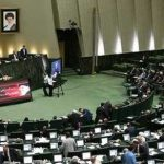 نتایج رای اعتماد به دولت دوم حسن روحانی