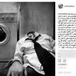 واکنش امیر تتلو به ماجرای حمید صفت در اینستاگرام