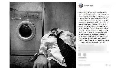 واکنش امیر تتلو به ماجرای حمید صفت در اینستاگرام (1)