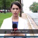 کشف حجاب هبه رشید خبرنگار تسنیم در آمریکا