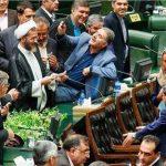 کلیپ گزارش 20:30 از سلفی جنجالی نمایندگان مجلس