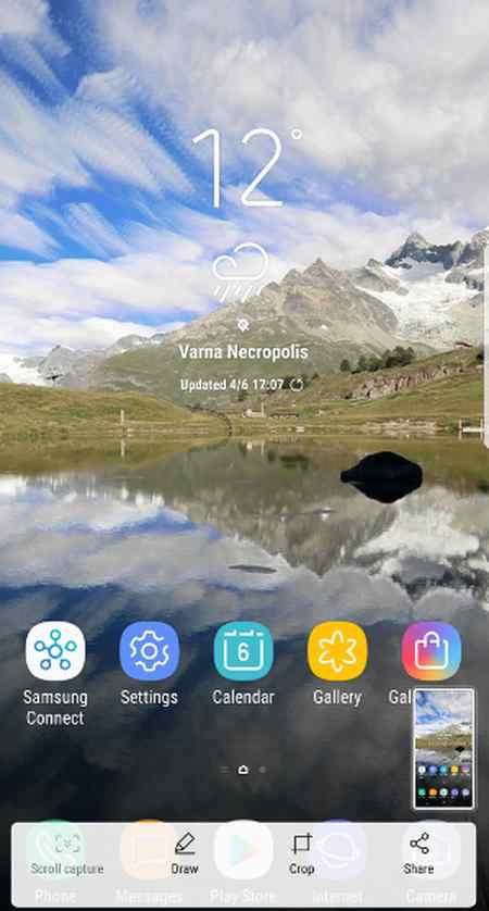 آموزش اسکرین شات در گوشی سامسونگ Galaxy S8 و S8 Plus (2)