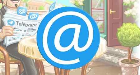 آموزش پیدا کردن پیام های خود در گروه های تلگرام (1)