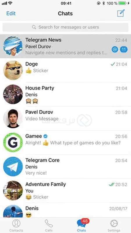 آموزش پیدا کردن پیام های خود در گروه های تلگرام 3 آموزش پیدا کردن پیام های خود در گروه های تلگرام