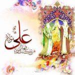 اس ام اس تبریک عید غدیر خم 18 شهریور 96