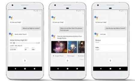امکان فعال کردن Google assistant در داخل برنامه در اندروید 8 امکان فعال کردن Google assistant در داخل برنامه در اندروید 8