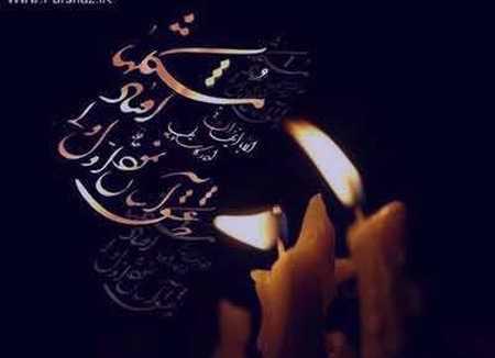 عکس محرم ویژه شهادت امام حسین (ع) مهر 96 (12)