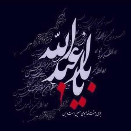 عکس محرم ویژه شهادت امام حسین (ع) مهر 96 (14)