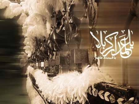 عکس محرم ویژه شهادت امام حسین ع مهر 96 15 عکس محرم ویژه شهادت امام حسین (ع) مهر 96