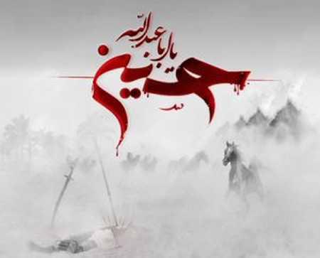 عکس محرم ویژه شهادت امام حسین (ع) مهر 96 (6)