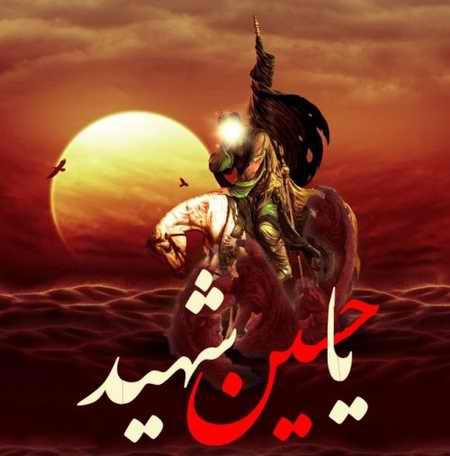 عکس مذهبی امام حسین (ع) و محرم 96 (1)