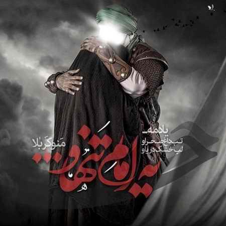 عکس مذهبی امام حسین (ع) و محرم 96 (8)