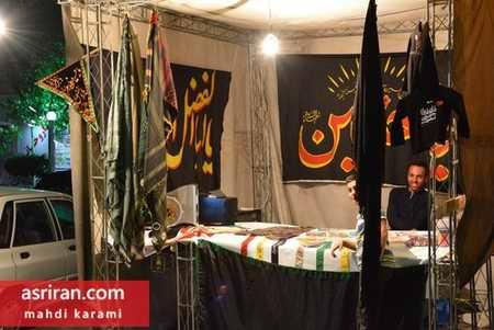 محله های تهران در آستانه فرا رسیدن ماه محرم 96 (11)