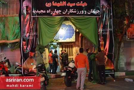 محله های تهران در آستانه فرا رسیدن ماه محرم 96 (5)