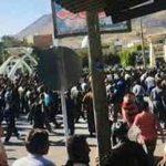 کشته شدن 2 کولبر بانه ای و تجمع مردم در اعتراض به آن