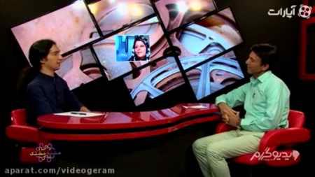 مصاحبه ایرج ملکی با برنامه هشتگ مشتگ - کلیپ مصاحبه ایرج ملکی با برنامه هشتگ مشتگ