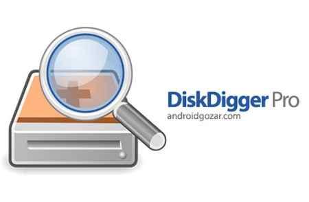 آموزش بازگردانی عکس های پاک شده در اندروید 1 آموزش بازگردانی عکس های پاک شده در اندروید