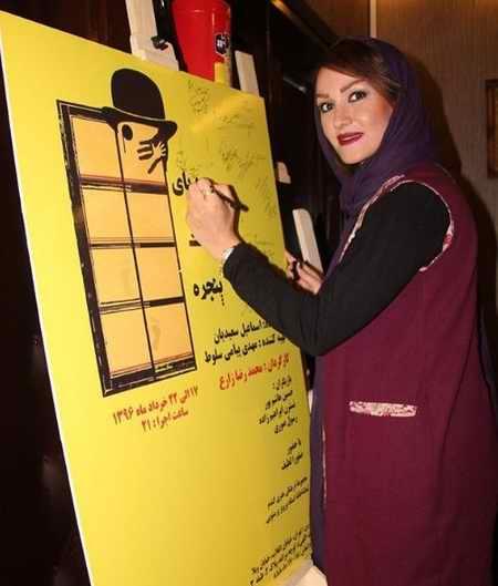 بیوگرافی بهناز پورفلاح بازیگر و همسرش (5)