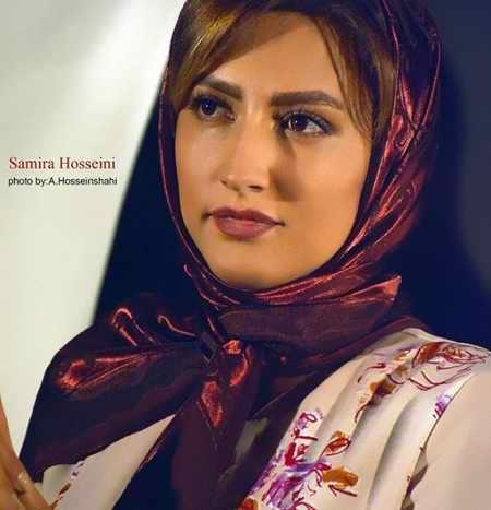 بیوگرافی سمیرا حسینی بازیگر و همسرش 11 بیوگرافی سمیرا حسینی بازیگر و همسرش