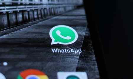 حذف پیام ارسال شده در واتس اپ WhatsApp (1)