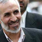 داود احمدی نژاد برادر رئیس جمهور سابق درگذشت