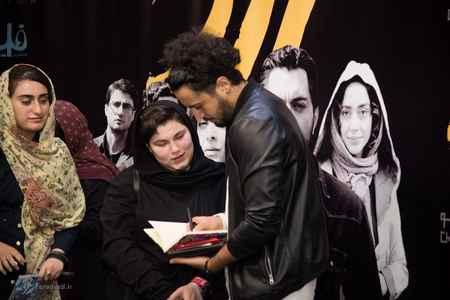 عکس های مراسم اکران فیلم زرد با حضور بهاره کیان افشار (12)