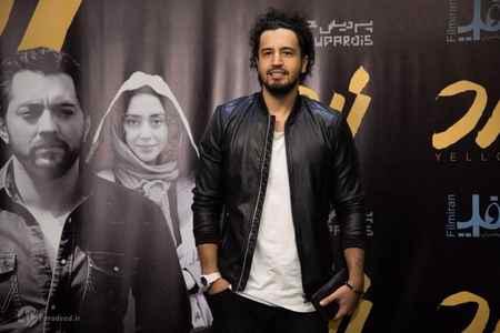عکس های مراسم اکران فیلم زرد با حضور بهاره کیان افشار (13)