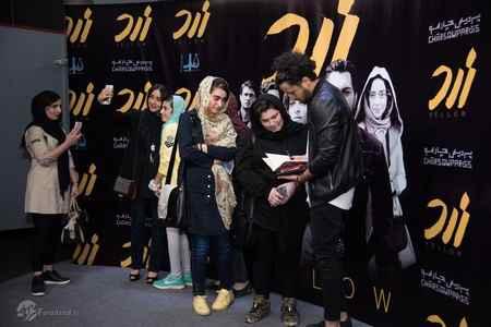 عکس های مراسم اکران فیلم زرد با حضور بهاره کیان افشار (14)