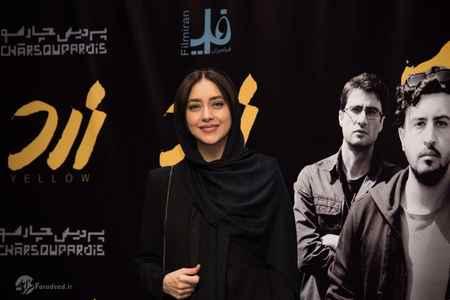 عکس های مراسم اکران فیلم زرد با حضور بهاره کیان افشار (5)