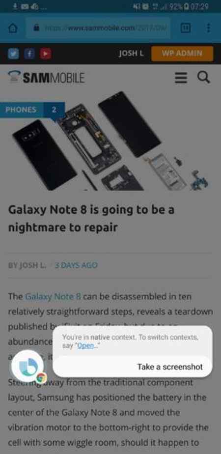 نحوه اسکرین شات گرفتن در گلکسی Note 8 2 - نحوه اسکرین شات گرفتن در گلکسی نوت ۸