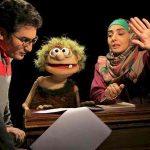 بازیگران و داستان سریال سوغات جنگل از شبکه دو
