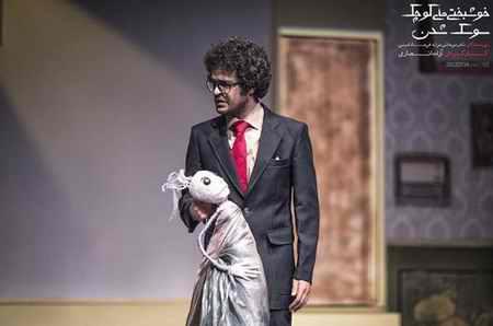 عکس های سهراب در سریال سایه بان با بازی مجتبی پیرزاده (7)