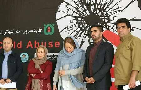 عکس های مهناز افشار در نشست روز جهانى منع خشونت علیه کودکان 4 عکس های مهناز افشار در نشست روز جهانى منع خشونت علیه کودکان