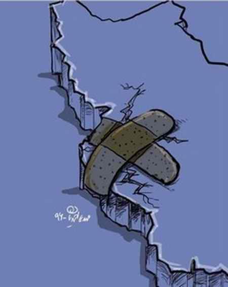 عکس پروفایل زلزله کرمانشاه و تسلیت به زلزله زدگان 96 11 عکس پروفایل زلزله کرمانشاه و تسلیت به زلزله زدگان 96
