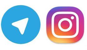 آیا تلگرام فیلتر می شود؟ جزئیات قطعی تلگرام و اینستاگرام