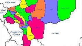 استان اصفهان چند شهرستان دارد با نقشه و جزئیات