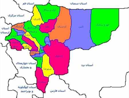 استان اصفهان چند شهرستان دارد با نقشه و جزئیات استان اصفهان چند شهرستان دارد با نقشه و جزئیات