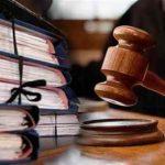 جزییات بیشتر پیگیری پرونده قضایی با شماره پرونده و کد ملی