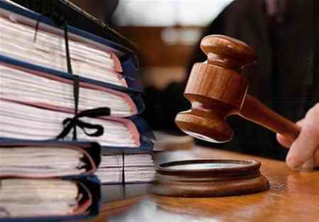 جزییات بیشتر پیگیری پرونده قضایی با شماره پرونده و کد ملی 1 جزییات بیشتر پیگیری پرونده قضایی با شماره پرونده و کد ملی